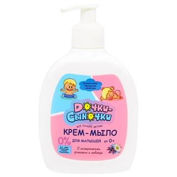 Dochki-Synochki Baby Chamomile and Lavender Liquid Cream Soap 300ml - buy, prices for CityMarket - photo 1