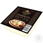 Сир Золотий Резерв Моцарелла 45% 250г х4