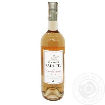 Kanonkop Kadette Pinotage Rose Dry Wine 14% 0.75l - buy, prices for CityMarket - photo 1