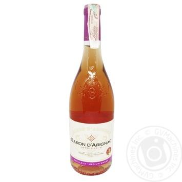 Вино Baron d`Arignac Rose розовое сухое 10,5% 0,75л