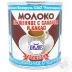 Молоко сгущенное Рогачевъ с сахаром и какао 7,5% 380г