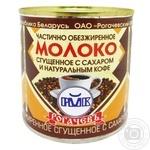 Молоко сгущенное Рогачевъ с сахаром и натуральный кофе 7,0% 380г
