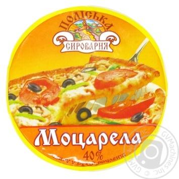 Сир Моцарелла в/у 40% Поліська сироварня