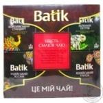Набір чорного чаю Batik Чайний Всесвіт 6 смаків 180г