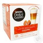 Кофе Nescafe Dolce Gusto Caramel 145,6г