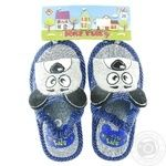 Home Story Domestic Footwear Children's s.24-30 assortment