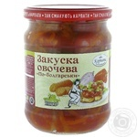 Vegetables Karpaty nasolodzhuisia vegetable canned 480g glass jar