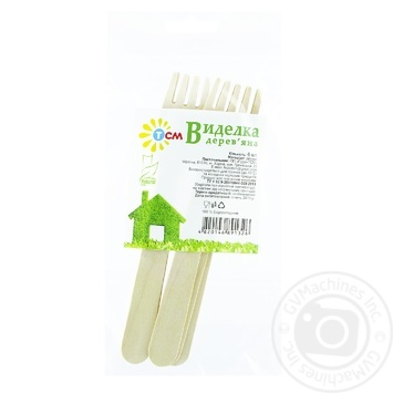 TSM Natural Wooden Disposable Fork 16,5cm 6pcs - buy, prices for MegaMarket - photo 1