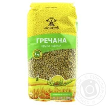 Крупа гречневая Зерновита ядрица традиционная 1кг