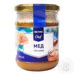 Metro chef buckwheat honey 350g