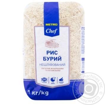 Рис бурый METRO Chef нешлифованный 1кг