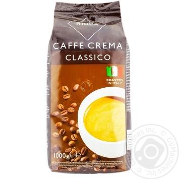 Зерна кофейные Rioba Крема оригинальные итальянские 1кг - купить, цены на Метро - фото 1