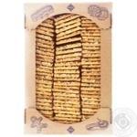 Печенье Rioba Зерновое слоеное 610г