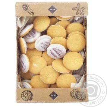 Печиво Rioba Деліція у молочній глазурі зі смаком вишні 1кг