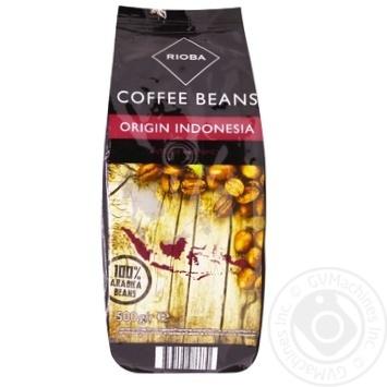 Rioba Indonesia In Grains Coffee