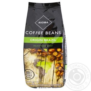Кофе Rioba бразильский натуральный в зернах 500г