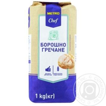 Мука Metro Chef гречневая 1кг