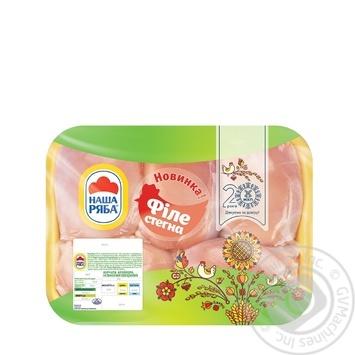 Филе бедра Наша Ряба цыпленка-бройлера охлажденное (упаковка СЕС ~550г)