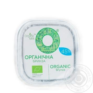 Бринза Organik Milk 45%