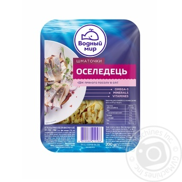 Vodniy Myr Spicy-Salted Herring Fillets In Oil 200g