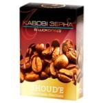 Конфеты Shoud`e Кофейные зерна 70г