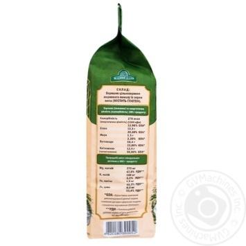 Flour Zelenyi mlyn rye 1000g - buy, prices for MegaMarket - image 2
