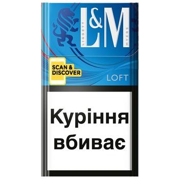Цигарки L&M Loft Blue - купити, ціни на Метро - фото 1