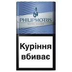 Philip Morris Novel Silver Cigarettes