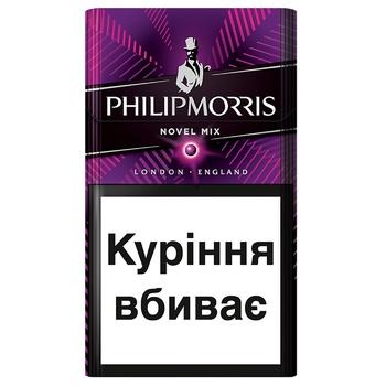 Philip Morris Novel Mix Cigarettes 20pcs - buy, prices for CityMarket - photo 1