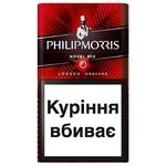 Philip Morris Novel Mix Summer Cigarettes