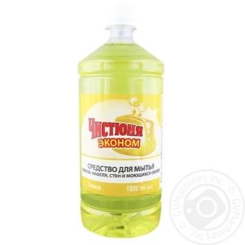Средство для мытья пола, плитки, стен и обоев Чистюня эконом Лимон 1л