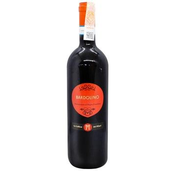 Вино Le Colline dei Filari Bardolino красное сухое 12% 0,75л