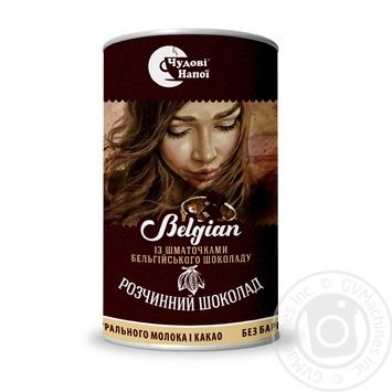Chudovi Napoi Instant Hot Chocolate Belgian 200g - buy, prices for MegaMarket - image 1