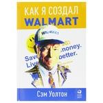 Книга Як я створив Walmart
