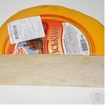 Cheese russian Lubas hard 50% Ukraine