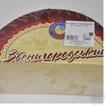 Сир 50% Король сирів зі смаком та ароматом пряженого молока Пирятин ваг