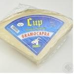 Сыр пармезан Данмис козий твердый 16% Польша