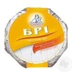 Сыр Добряна Бри с плесенью 50% Украина