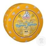 Сыр Добряна Король Артур твердый 50% Украина