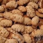 Печиво Богуславна Горіхова паличка ваг