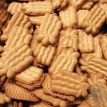Печиво Загора Бабусине із згущеним молоком ваг