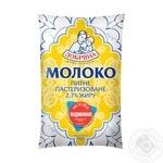 Молоко Добряна пастеризованное 2.7% 1000г пленка Украина