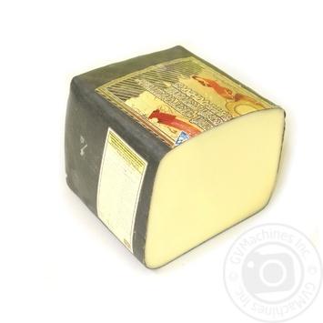 Сыр Белозгар Петроменталь 45% Украина