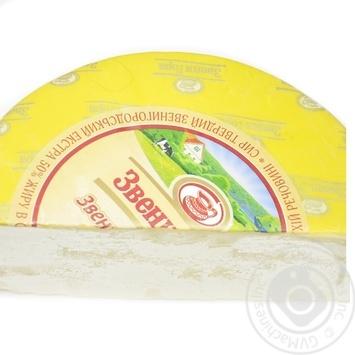 Сир Звени Гора Звенигородський твердий 50% Україна