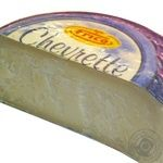 Cheese chevrette Frico hard 50%