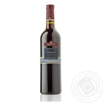 Вино червоне Ореанда Каберне Резерв ординарне витримане столове сортове сухе 13% скляна пляшка 750мл Україна
