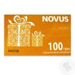 Сертификат подарочный Novus 100грн