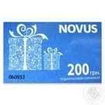 Сертификат подарочный Novus 200грн