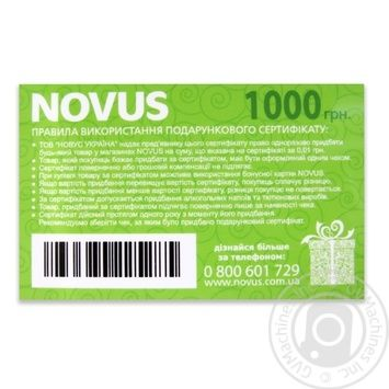 Certificate - buy, prices for Novus - image 2