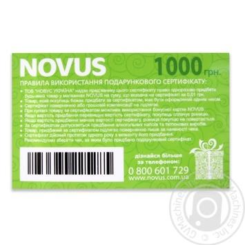 Сертифікат подарунковий 1000грн. - купить, цены на Novus - фото 2